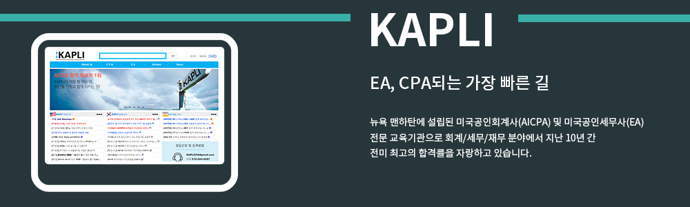 kapli.png