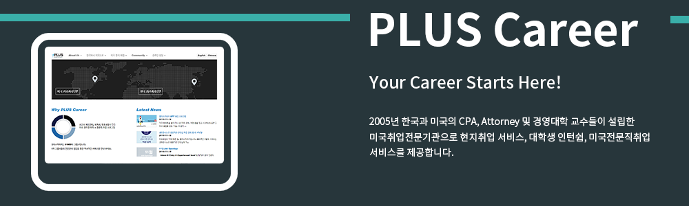 pluscareer.png